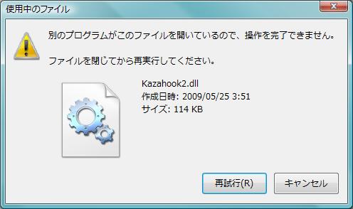 て 開い ファイル を プログラム ので いる 別 この の が