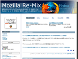 Mozilla Re-Mix